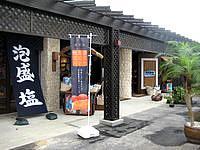 宮古島の琉球の風/琉球離島マーケット/南風屋台村/南風バーベキュー - お土産屋はさすがに屋内