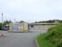 宮古島の吉野ビーチ/吉野海岸 - 高台の悪徳業者の駐車場には要注意
