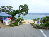 宮古島の吉野ビーチ/吉野海岸 - ビーチ入口の違法営業業者にも要注意