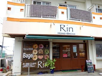 はちみつパンの店 Rin/リン