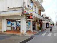 宮古島のまちの駅 ゆくいの家 - 手書き看板でようやくお店の名前判明