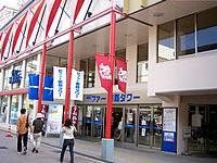 那覇の旧沖縄そば博物館(閉館・現在はTOMITONへ移転)