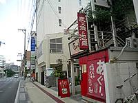那覇の炭火焼と泡盛 GeN(閉店)