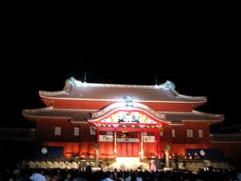 那覇の首里城正殿(有料)