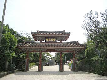 那覇の守礼門「首里城と言えばこの門」
