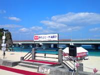那覇の波の上ビーチ - 那覇の海開きは毎年4月にここで開催