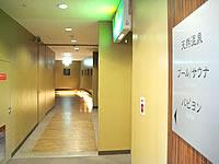 那覇の三重城温泉(ロワジールホテル内)