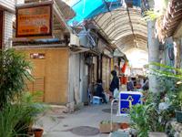 那覇の栄町市場 - 北側から入るといきなり怪しい雰囲気w
