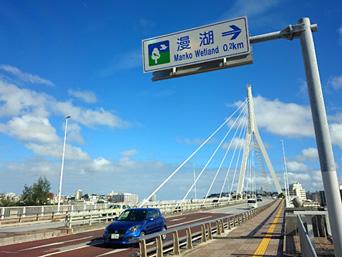 漫湖公園/壺川側/鏡原側
