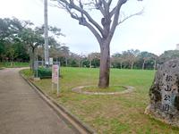 那覇の松山公園