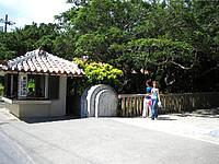 南部のひめゆりの塔/平和祈念資料館 - 国道からの入口