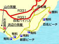 南部の山の茶屋 楽水 - 山の茶屋の周辺地図