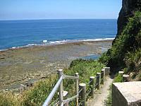 南部の慶座絶壁/ギーザバンタ - 階段で下まで行けます