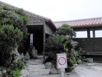 南部の沖縄まんまるカフェ南城店(閉店)