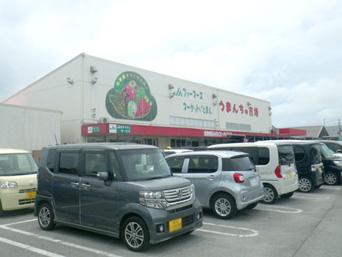 南部の道の駅いとまん/うまんちゅ市場「糸満西崎の中にあります」