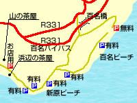 南部の新原ビーチ/ミーバルビーチ - 新原ビーチアクセスマップ