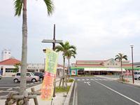 南部「道の駅 豊崎/ニトリ 豊見城店」