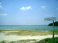 北名城ビーチ/エージナ島