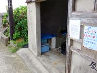大神島の大神集落/大神島離島振興コミュニティセンター - 猫が多いが餌は絶対にやってはダメ!!