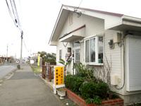 沖永良部島のカレーハウス&鉄板焼居酒屋 Akuru/アクル