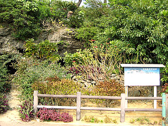 笠石風葬跡