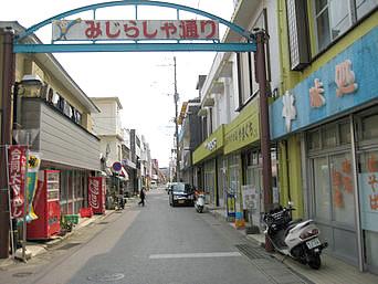 みじらしゃ通り/和泊の街並み