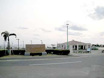 沖永良部島のフローラルパーク