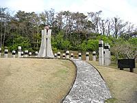 沖永良部島の知名町平和の塔
