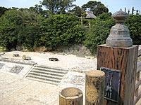 沖永良部島の奥川河川敷