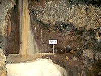 沖永良部島の竜神の滝