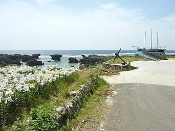 沖永良部島のうじじ浜/ウジジ公園/カナダ帆船慰霊の地