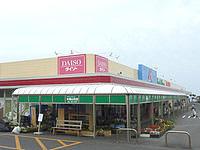 沖永良部島のAコープ和泊店/ダイソーの写真