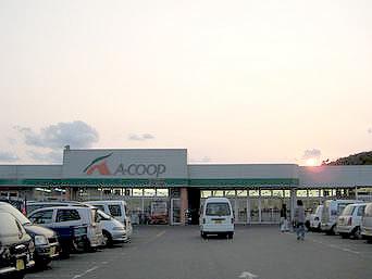 Aコープ知名店