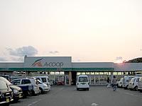 沖永良部島のAコープ知名店