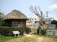 沖永良部島の西郷隆盛牢屋跡/西郷南州記念館