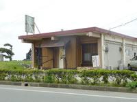 沖永良部島の居酒屋アバシ庵(旧海鮮居酒屋 八兆)
