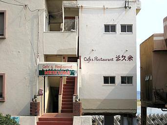 カフェ&レストラン メイクマ