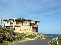 奄美諸島 沖永良部島の東シナ海観光レストラン 海の駅(閉店)の写真