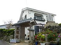 沖永良部島のえらぶ黒潮焼/くるしゅ焼き(バス企業団近くへ移転)