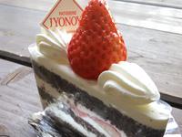 沖永良部島の城乃屋/パティスリーJYONOYA - 定番のショートケーキもスポンジに工夫