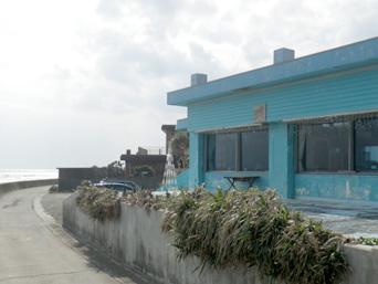 沖永良部島の喫茶/ラウンジ 潮騒(レンタルルーム併設)