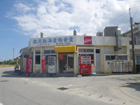 奥武島の奥武島海産物食堂