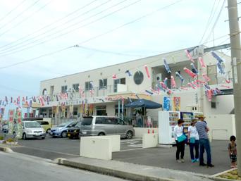 奥武島の奥武島いまいゆ市場