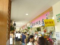 奥武島の奥武島いまいゆ市場 - 無理矢理な狭い廊下