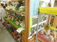 奥武島の奥武島いまいゆ市場 - 農産物もあります