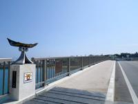 奥武島の奥武橋