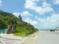 瀬長島の南の階段 - 地上部分はやや分かりにくい場所