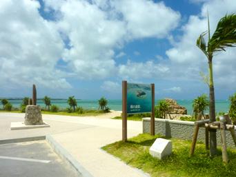 西のビーチ/子宝岩