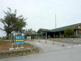 瀬底島の瀬底ビーチ駐車場/クラブハウス「駐車場は昔のクラブハウス部分で営業」