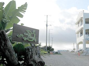 瀬底島のフーカフェ/Fuu cafe「この右のアパートが目印(店は左)」